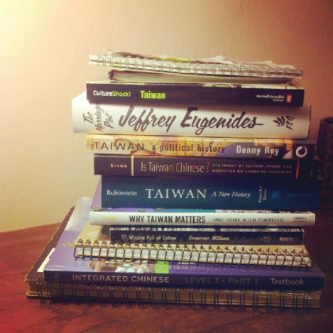 reading list/clayton, ga/august 2012