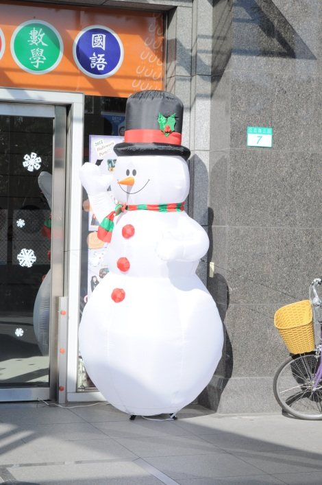 frosty!/the neighb, taipei/dec 2012