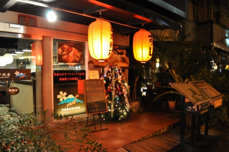 japanese spot in the neighb/taipei/dec 2012