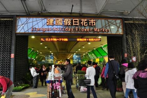 north entrance to the market/da'an, taipei/dec 2012
