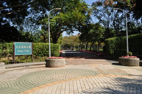 one of the many entrances to the park/da'an park, taipei/dec 2012