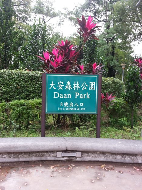 da'an park/taipei/dec 12, 2012