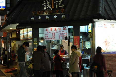 amazing scallion pancake stand, which i will totally devote more time to talking about/the neighb, taipei/dec 2012
