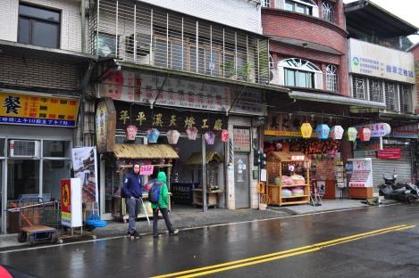 checkin out the shops/pingxi, taiwan/jan 2013