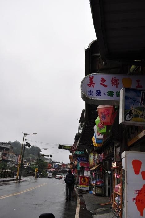 row of lantern shops/pingxi, taiwan/jan 2013