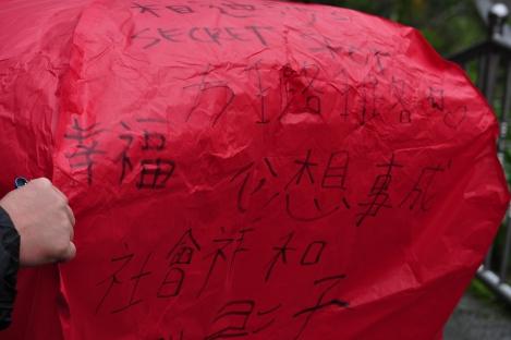 filling of the balloon/pingxi, taiwan/jan 2013