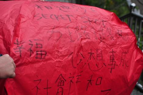 names + wishes/pingxi, taiwan/jan 2013
