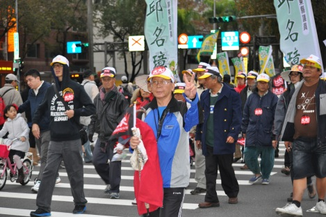 peace/fury rally, taipei/jan 2013