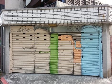 gate/the neighb, taipei/dec 2012