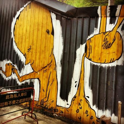 trouve cafe, taipei/dec 2012