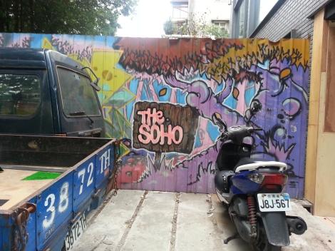 the soho (hmmm...)/taipei/dec 2012