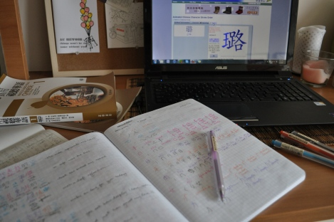 typical desk dressings/the crib, taipei/jan 2013