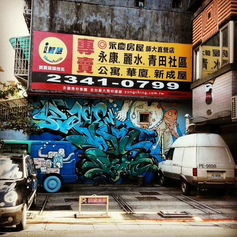 my neighb, taipei/dec 2012