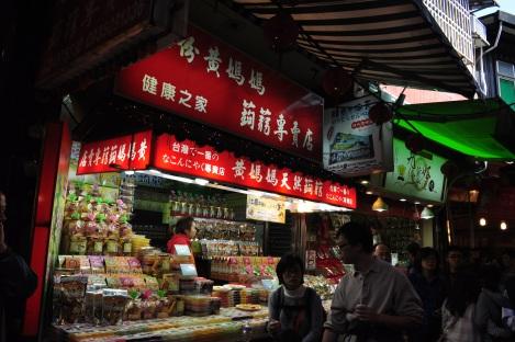 jiufen, taiwan/dec 28, 2012