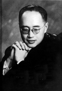 huang zuolin/photo from wiki