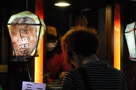 food vendor/pinxi, taiwan/feb 2013