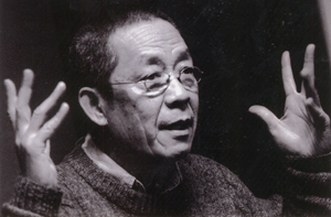 lin zhaohua/photo from http://web.mit.edu/shakespeare/asia/bios/