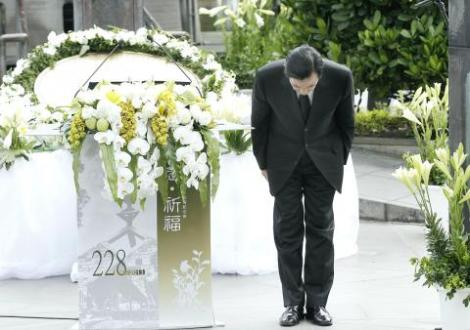 President Ma Ying-jeou bows during a memorial for the 66th anniversary of the 228 Incident/taipei/feb 28, 2013/photo courtesy of: Pichi Chuang, Reuters