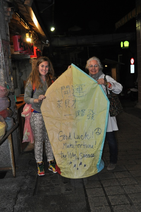 me, mama + lantern/pingxi/march 2013