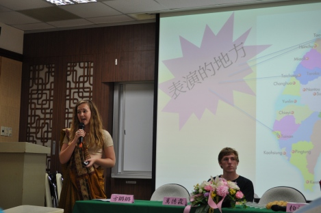 speech time/iclp, taipei/may 24, 2013