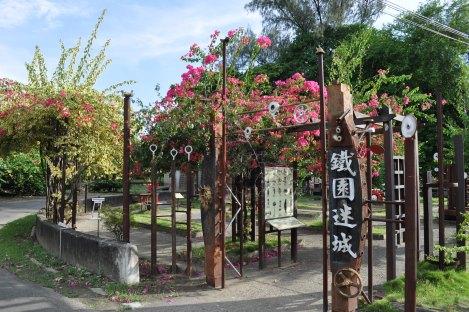 huashan_gaoxiong_2906